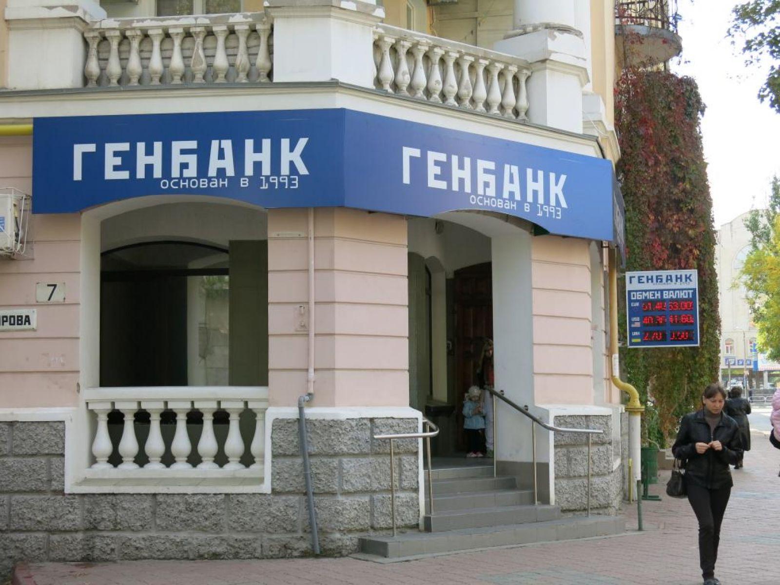 Курсы обмена валют - bankiru